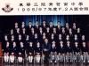 1996-97-f2a