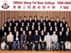 1999-2000-f5a2