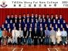 2002-03_f5s2_01